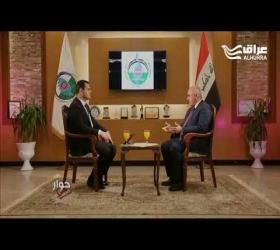 برنامج حوار خاص على قناة الحرة